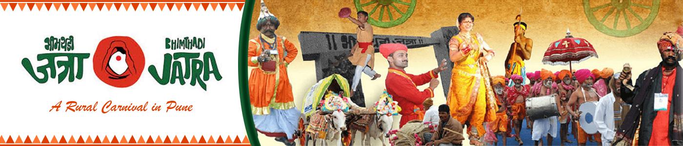 bhimthadi1.jpg