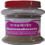 Ayurveda Rasashala Rasadanti