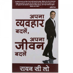 Get Off Your Attitude (Hindi)