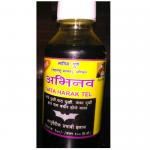 Abhinav Vata Harak Oil