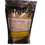 Swelling Relief Ayurvedic Medicine