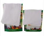 Multipurpose & Eco Friendly Mega Bags (Set of 5)
