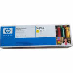 HP 51A Yellow Print Cartridge