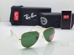 Ray-Ban Aviator Sunglasses (Green)