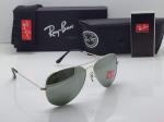 Ray-Ban Aviator Sunglasses (Grey)
