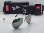 Ray-Ban Aviator Silver Frame Sunglasses (Grey)