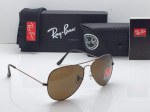 Ray-Ban Aviator Silver Frame Sunglasses (Brown)