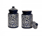 Barnijar container in Royal blue colour with ...