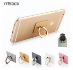 Universal 360 Rotating Mobile Phone Ring Stent Holder With Car Mount Hook- Gold