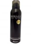 Rasasi Royale Blue Deodorant Spray For Men (200ML)