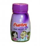Dabur Hajmola Amrud Tabs 100 Sachets Jar