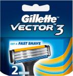 Gillette Vector Blade3 2P