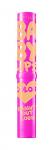 May Lip Balm (Beaming Violet) (M)