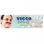 Vicco Turmeric Foam