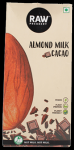 Raw Almond Milk (Cacao)