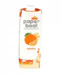 Paper Boat (Santra)