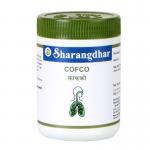 Sharangdhar Cofco (शारंगधर कॉफको)