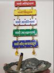 Gauksheer Desi Cow Dung Herbal Dhoopbatti