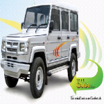 Force Motors Trax Gama